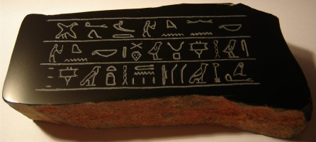 hieroglyphics carved in stone
